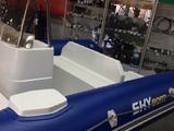 Лодка Sky Boat 440 RD
